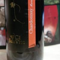 Ca San Vito Chardonnay DOC, qualità e passione veneta