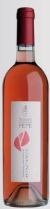 Rosato del Varo Irpinia DOC #irpinia #campania #vino